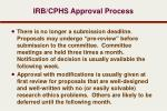 irb cphs approval process1
