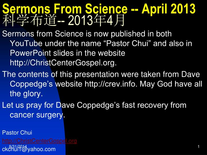 sermons from science april 2013 2013 4 n.