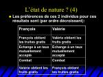 l tat de nature 4