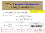 cptv neutrino antineutrino mixing oscillations1