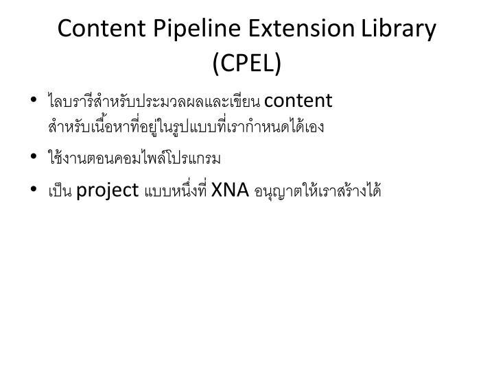 Content Pipeline Extension