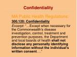 confidentiality1