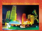 pictures about modern china changsha1
