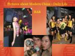 pictures about modern china daily life bar