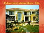 pictures about modern china villa4