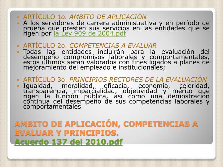 Ambito de aplicaci n competencias a evaluar y principios acuerdo 137 del 2010 pdf