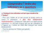 comprendre l ordre des infirmiers en 5 questions3