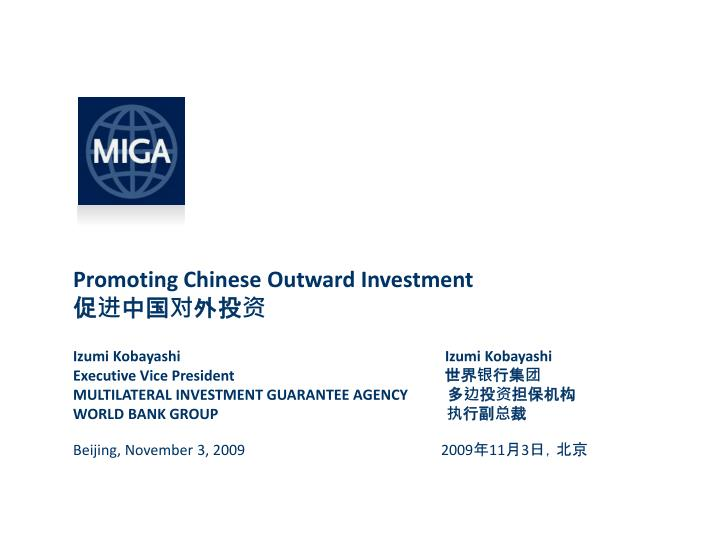 Promoting Chinese Outward Investment