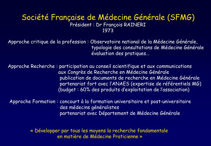 Société Française de Médecine Générale (SFMG)