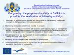 for gaining the purpose of activity of cmrs it is possible the realization of following a ctivity