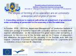 the stages of forming of co operation are an university enterprise and origins of center