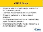 cmcs goals