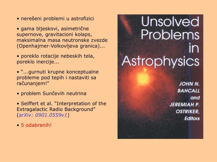 nerešeni problemi u astrofizici