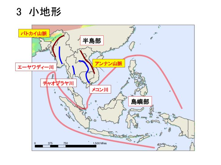 PPT - 東南アジア PowerPoint Pr...