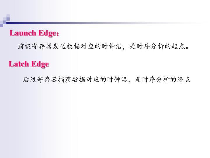 Launch Edge