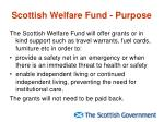 scottish welfare fund purpose