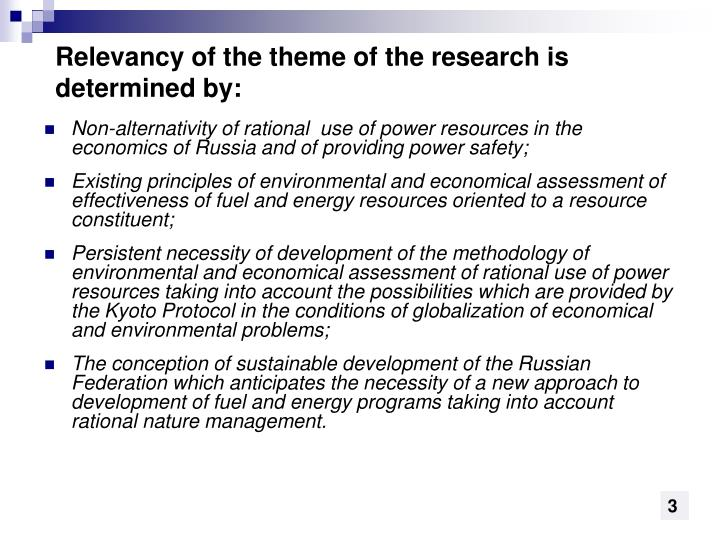 Relevancy of the theme of the research is determined by