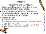 forms supervision contract