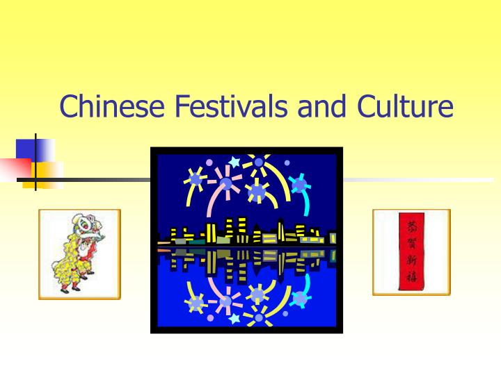 chinese festivals and culture n.