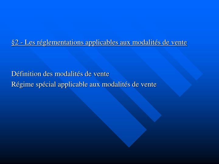 §2 - Les réglementations applicables aux modalités de vente