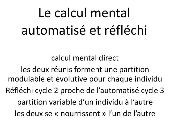 Le calcul mental