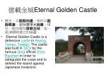 eternal golden castle