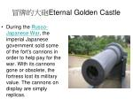 eternal golden castle4