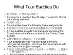 what tour buddies do