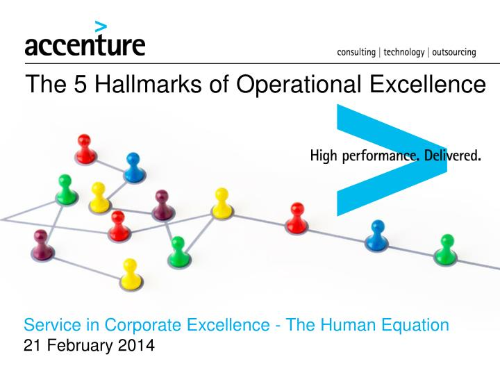 PPT - The 5 Hallmarks of Operational Excellence PowerPoint