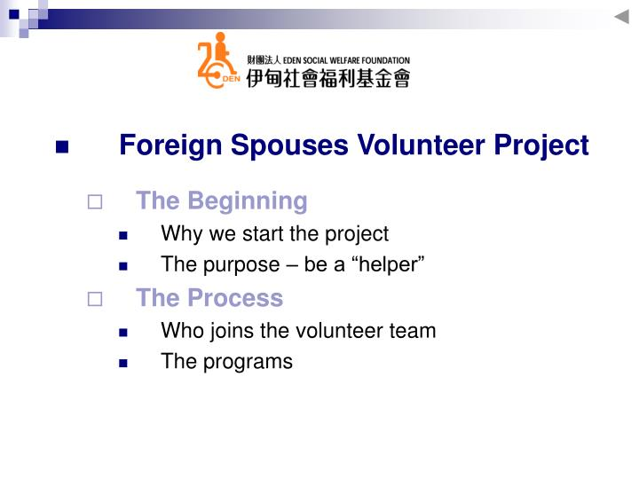 Foreign Spouses Volunteer Project