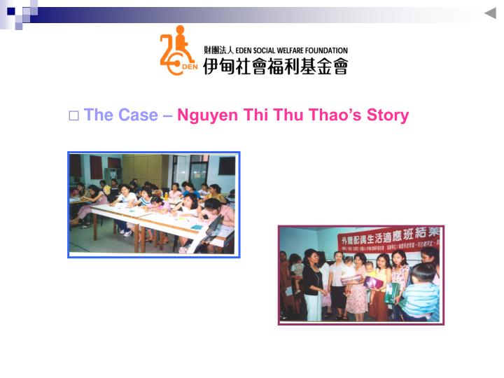 The Case –