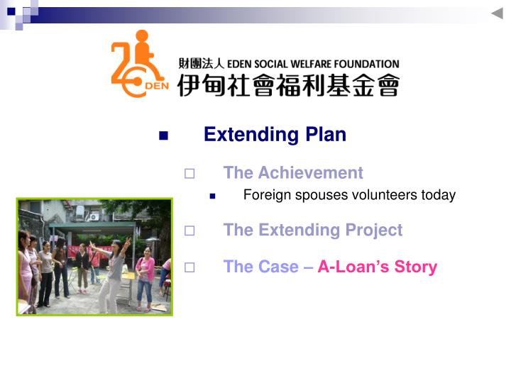 Extending Plan