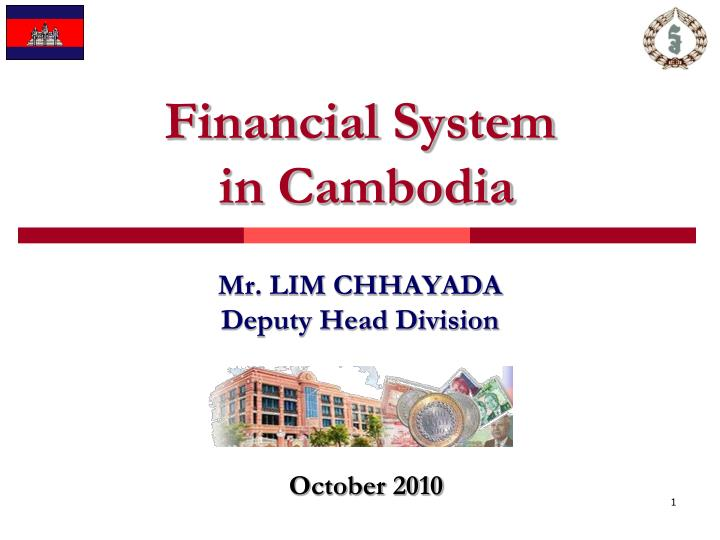 financial system in cambodia n.