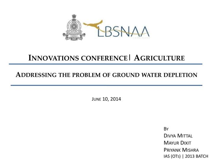 Innovations conference| Agriculture