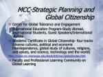 mcc strategic planning and global citizenship