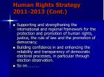 human rights strategy 2011 2013 cont