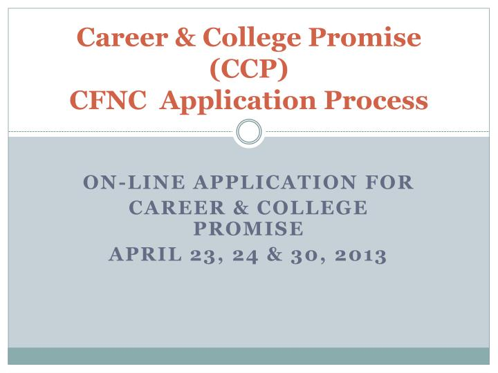 career college promise ccp cfnc application process n.