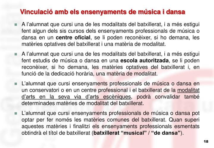 Vinculació amb els ensenyaments de música i dansa