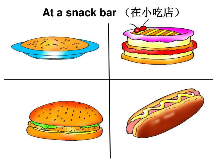 At a snack bar