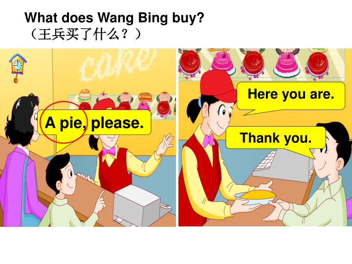 What does Wang Bing buy?