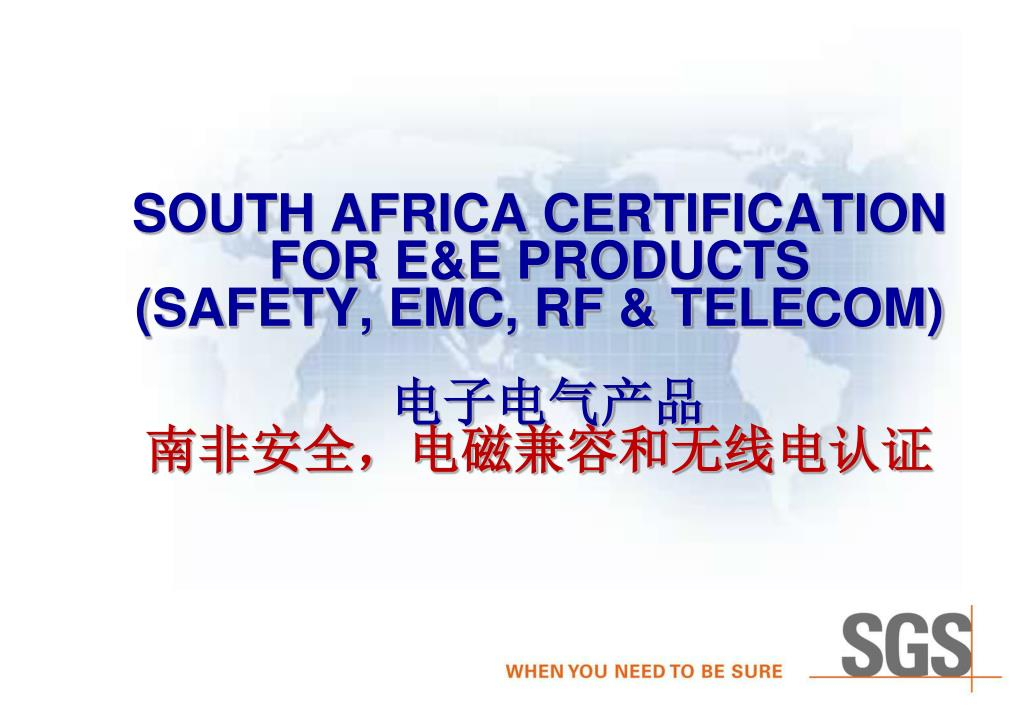 Ppt South Africa Certification For Ee Products Safety Emc Rf