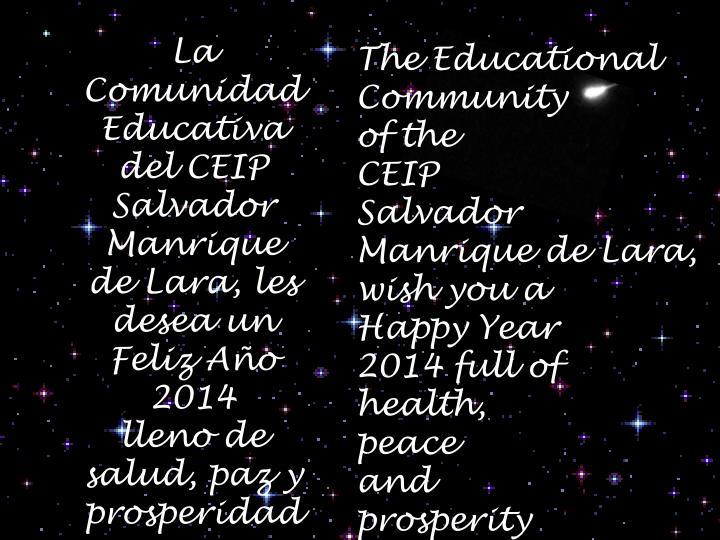 The Educational Community