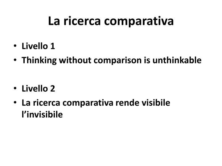 La ricerca comparativa