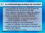 2 1 la m thodologie pratique du transfert