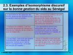 2 3 exemples d isomorphisme discursif sur la bonne gestion du sida au s n gal