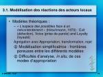3 1 mod lisation des r actions des acteurs locaux