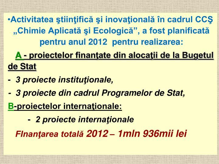 """Activitatea ştiinţifică şi inovaţională în cadrul CCŞ """"Chimie Aplicată şi Ecologică"""", a fost planificată pentru anul 201"""