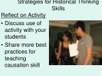 strategies for historical thinking skills