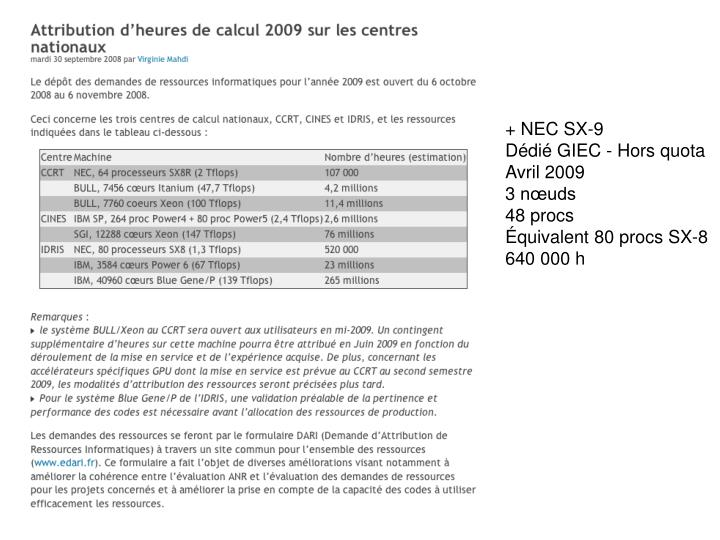 + NEC SX-9