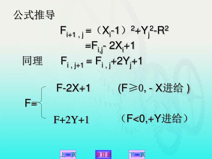 F+2Y+1